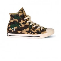 Ženske superge High Top Camouflage