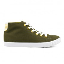 Moške superge Mid Light Khaki Green