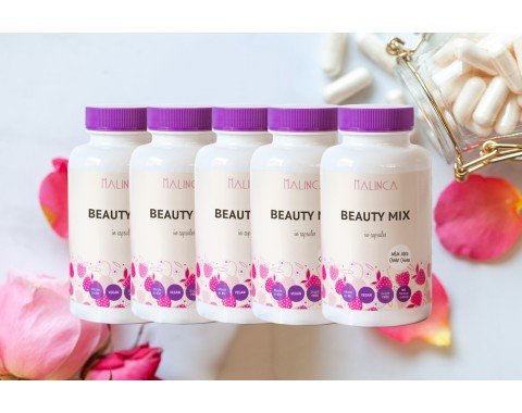 Beauty Mix in Kapseln 5 x 90 Kapseln + kostenlose Lieferung