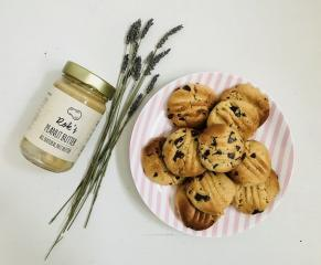 Ukusni keksi bez žita i laktoze