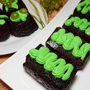 Protein-Brownies mit Avocado